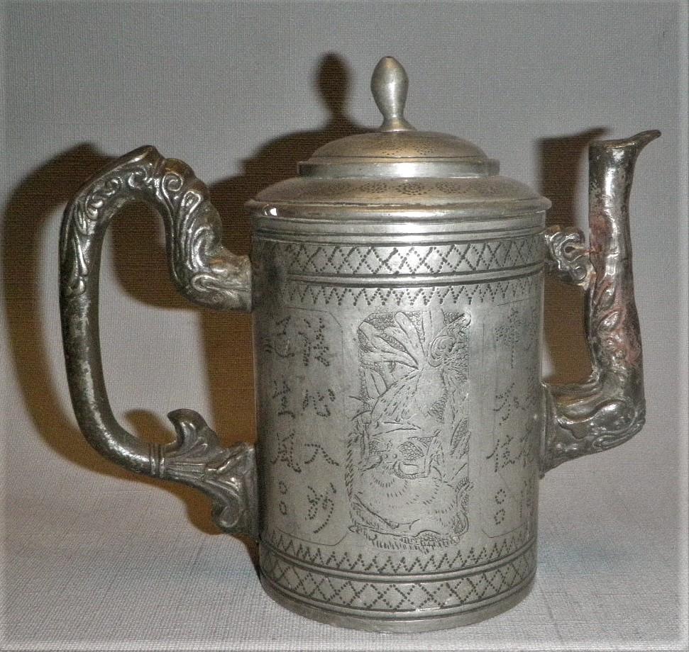 Antieke koffiekan tin uit China