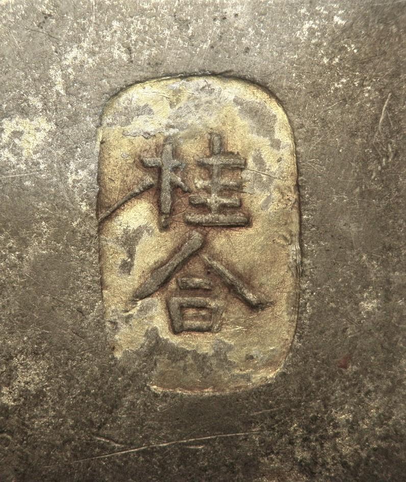 Merkteken antieke tinnen koffiekan uit China